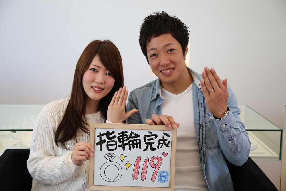 藤原夫妻ブログ